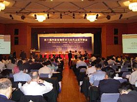 Myko San na konferenciji o suradnji biotehnoloških kompanija