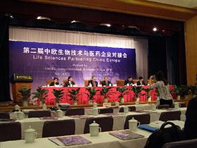konferencija o poslovnoj suradnji biotehnoloških kompanija Myko San